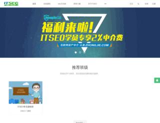 itseo.net screenshot
