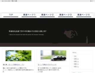itshed.net screenshot