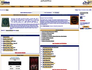 itsislam.net screenshot