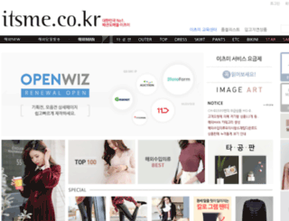 itsme.co.kr screenshot