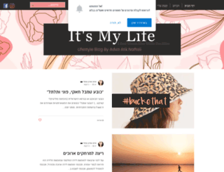 itsmylife.co.il screenshot