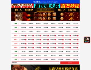 itsolutionguy.com screenshot