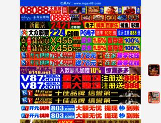 itssofunnylol.com screenshot