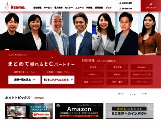 itsumo365.co.jp screenshot
