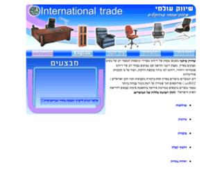 itt.ybay.co.il screenshot