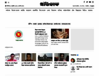 ittefaq.com.bd screenshot