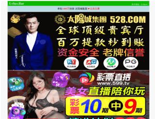 ittlike.com screenshot