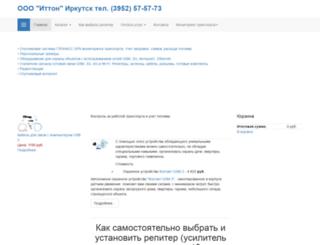 itton.ru screenshot