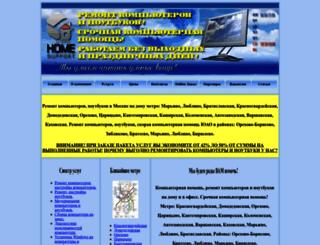 itupdate.ru screenshot