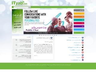 ityab.com screenshot