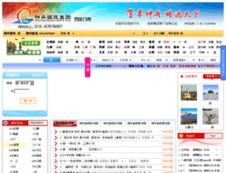 iupop.com screenshot