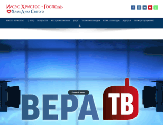 iurd.ru screenshot
