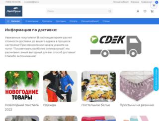 iv-postel-shop.ru screenshot