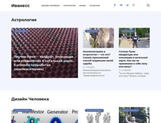 ivaness.ru screenshot