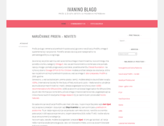 ivanino-blago.com screenshot
