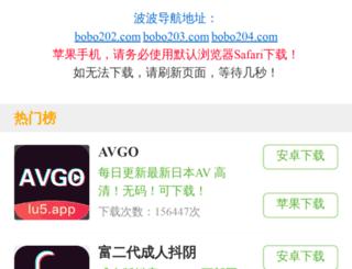 ivanlukic.com screenshot