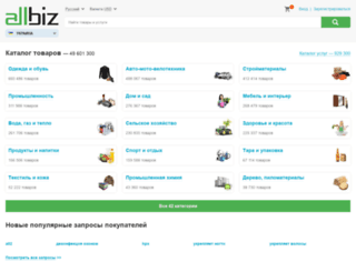 ivano-frankovskaya.all.biz screenshot