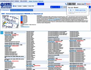 ivanovo.nix.ru screenshot