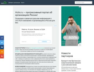 ivanyan.h1.ru screenshot
