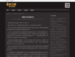 ivapepalmbeach.com screenshot