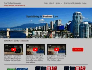 iventselawcorp.com screenshot