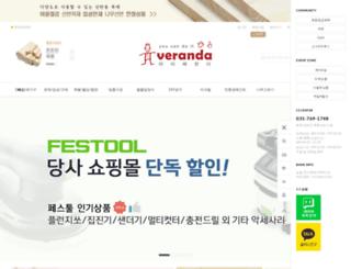 iveranda.com screenshot