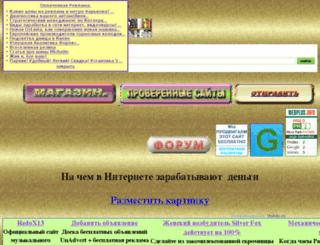 ivgin123.ru screenshot