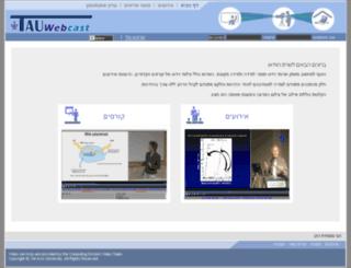 ivideo.tau.ac.il screenshot