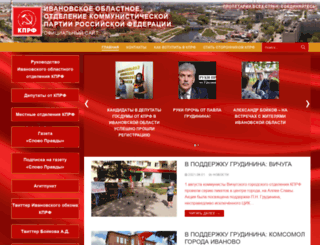 ivkprf.ru screenshot