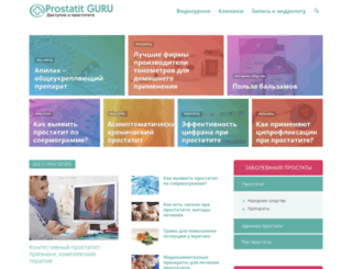 ivmedical.ru screenshot