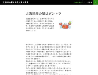 ivo17.net screenshot
