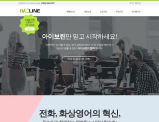 ivoline.com screenshot
