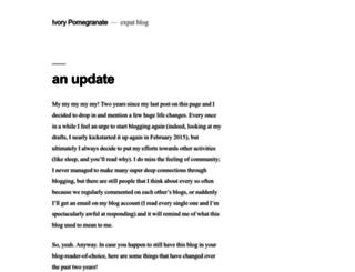 ivorypomegranate.com screenshot