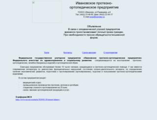 ivprotez.ru screenshot