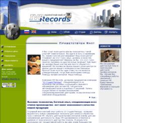 ivr-records.ru screenshot