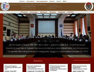 ivran.ru screenshot