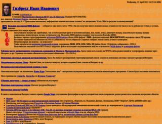 iwan.msfu.ru screenshot