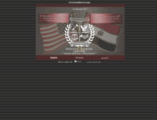 iwantlawyer.com screenshot