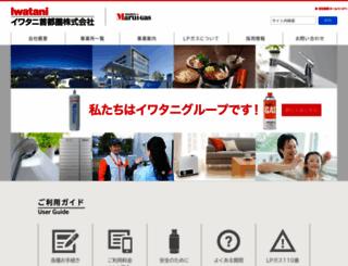 iwatani-shutoken.co.jp screenshot