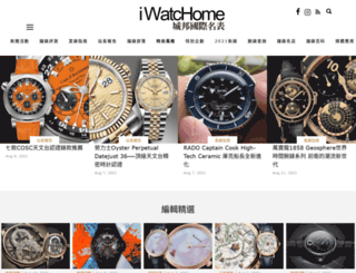 iwatchome.com screenshot