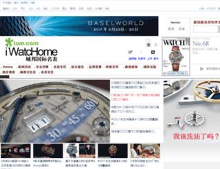 iwatchome.tom.com screenshot