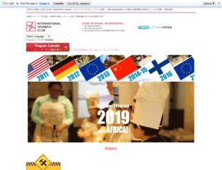 iwcj.org screenshot