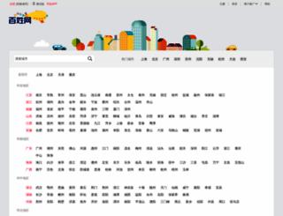 iweb.baixing.com screenshot