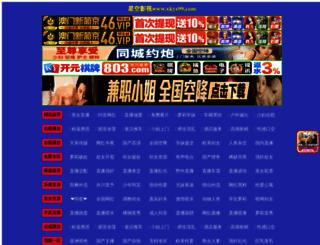 iwebsiteworth.com screenshot
