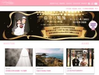 iweddingclub.com screenshot