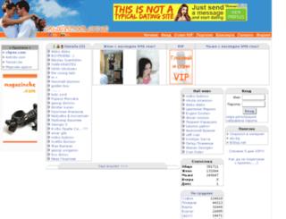iwetkaaaaaa.flirt4e.com screenshot
