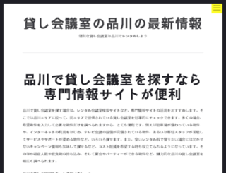 iwindanhbai.com screenshot