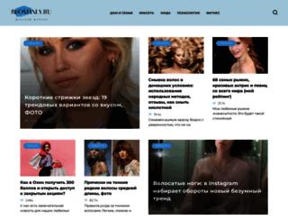 iwomanly.ru screenshot