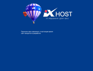 ix-host.ru screenshot
