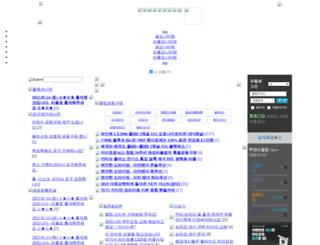 ixclub.kr screenshot